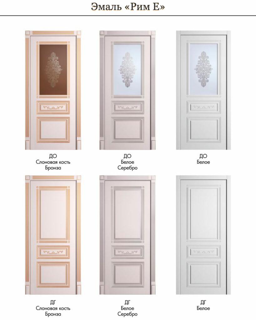 Двери межкомнатные с покрытием эмаль