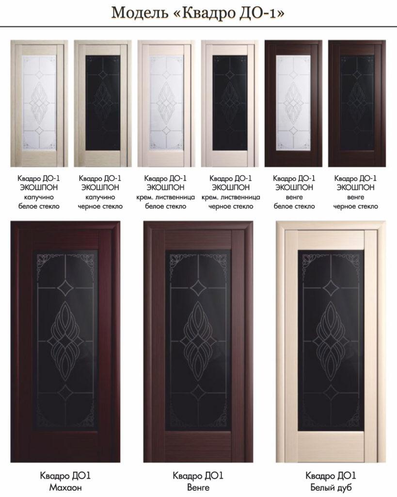 Дверь межкомнатная Квадро ДО-1