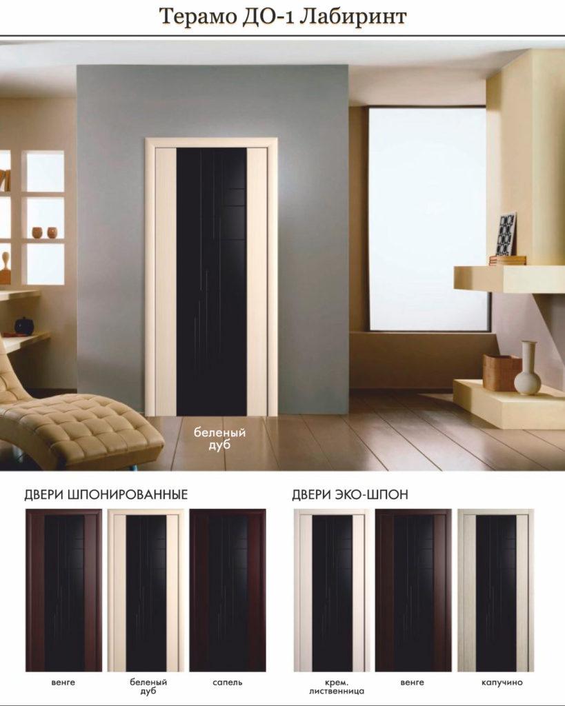 Дверь межкомнатная ДО-1 Лабиринт