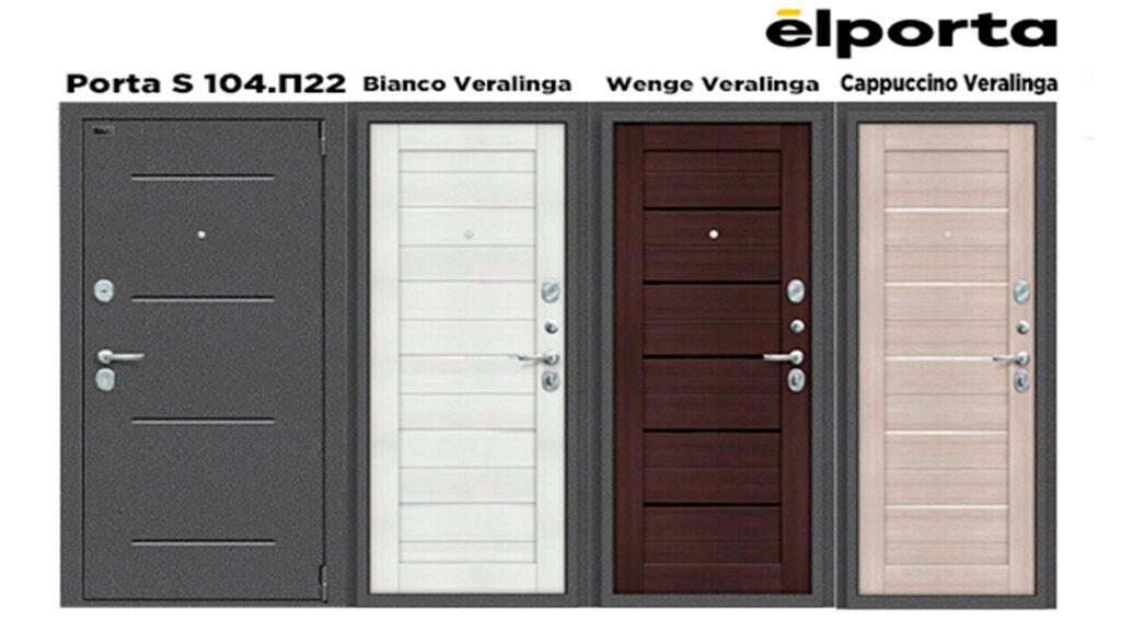 Входная дверь Эльпорта, Elporta Porta S 104. П 22