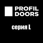 Двери Profil Doors серия L