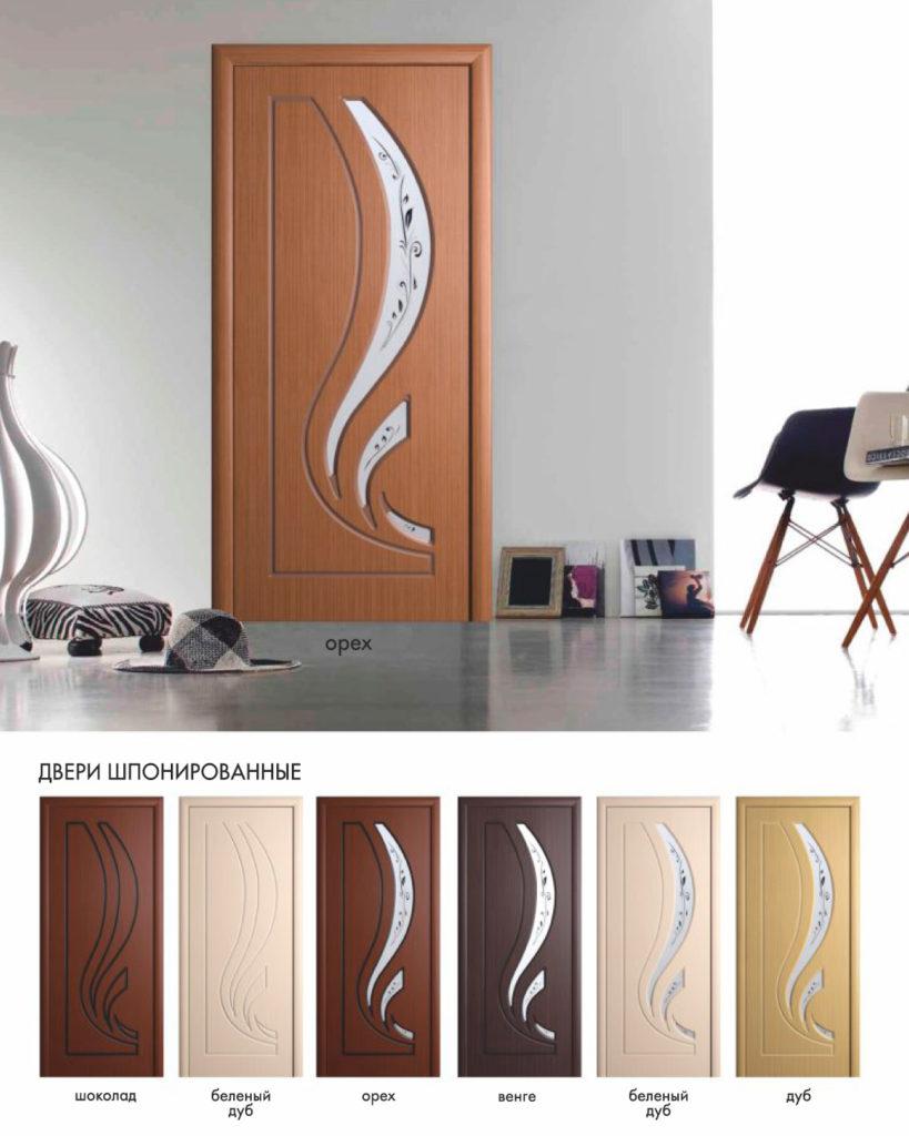Дверь межкомнатная Лотос