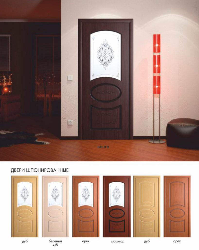 Дверь межкомнатная Овал
