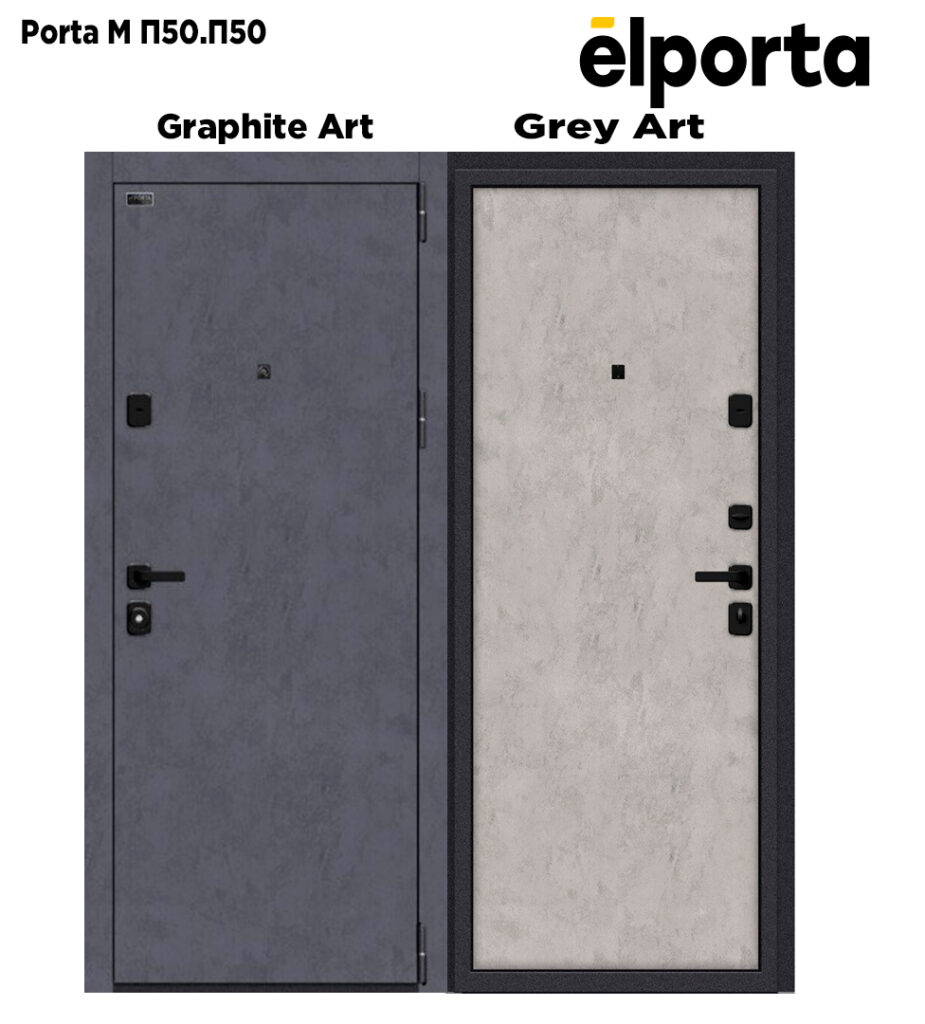 Porta М П 50
