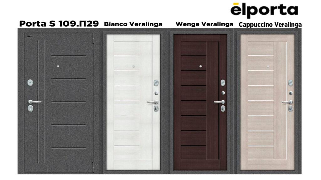 Входная дверь Эльпорта, Elporta Porta S 109. П 29