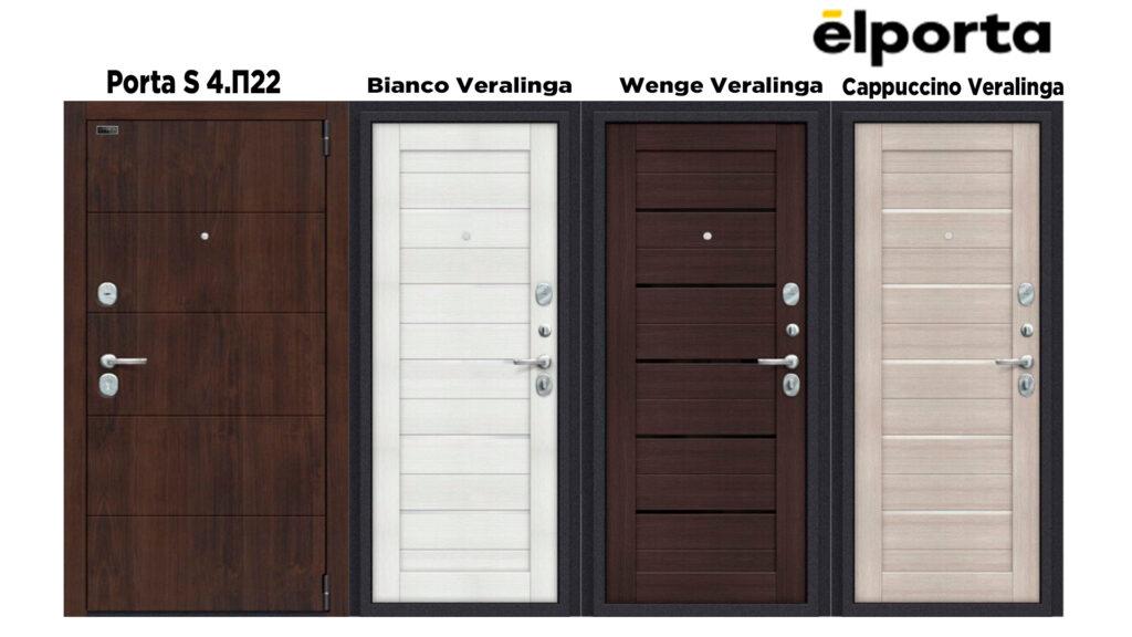 Входная дверь Эльпорта, Elporta Porta S 4. П 22