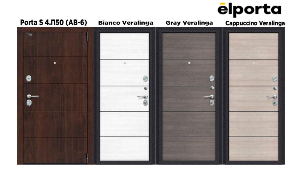 Входная дверь Эльпорта, Elporta  Porta S 4. П50