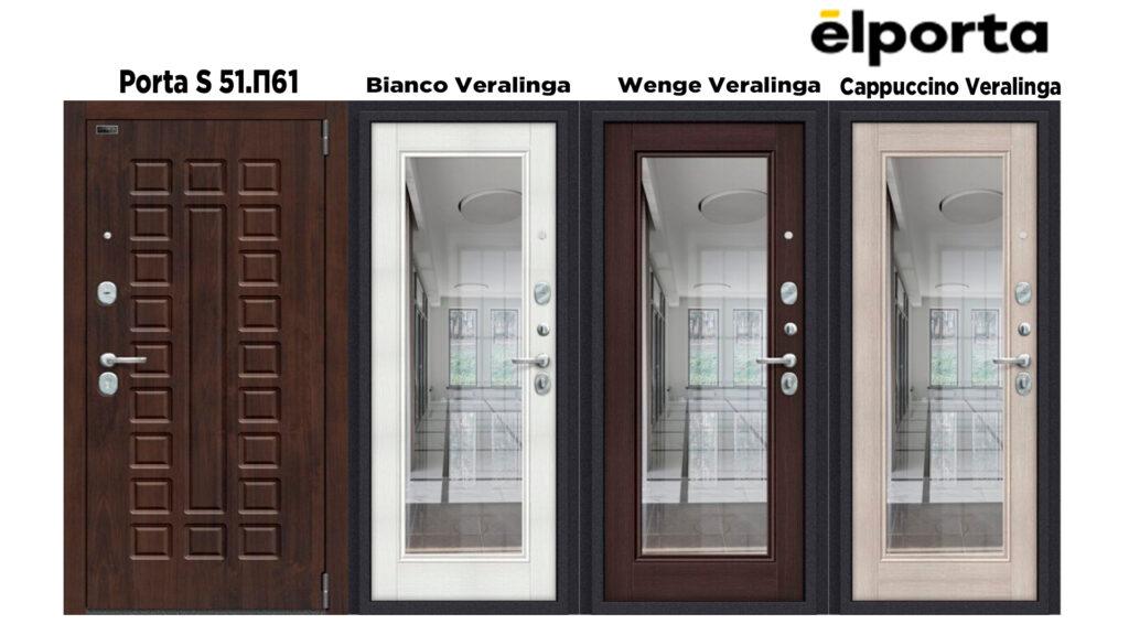 Входная дверь Эльпорта, Elporta  Porta S 51. П 61