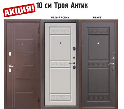 Дверь входная по акции Троя Антик