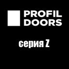 Двери Profil Doors серия Z