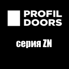 Двери Profil Doors серия ZN
